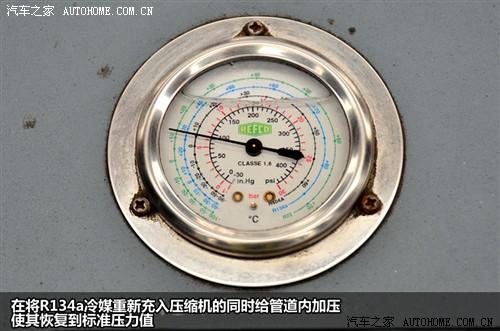 三厢电子电表接线图