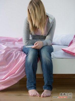 健康措施:少女怀孕了该怎么办