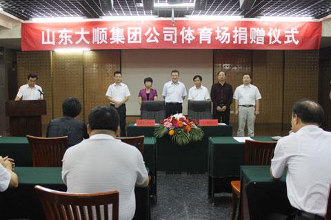 县委副书记朱茂明,县人大常委会主任刘萍,县政协主席李丙成,副县长冯