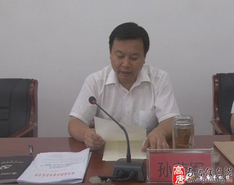 高唐县农村集体产权制度改革全面启动 - 高唐信